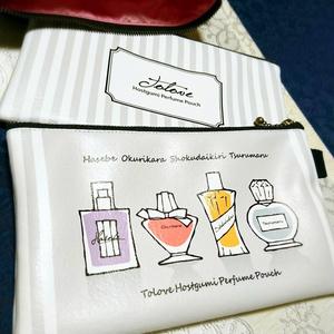 HOST組香水瓶デザインポーチ