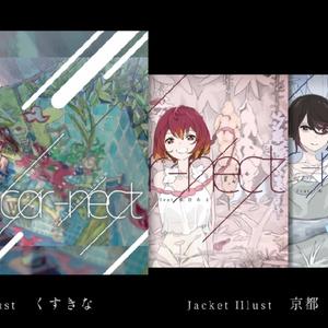 『cor-nect』