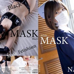 【コスホリ24発刊】MASK