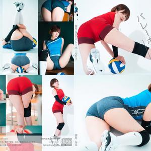 【コスホリック30】皆月なる×バレーボール女子