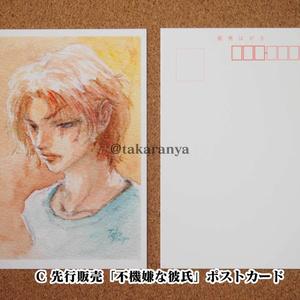 2018年10月大阪「秋麗の色香」展ポストカード各種