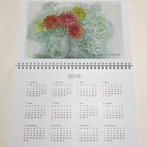 【値下げしました!】お花のカレンダーあかり花鳥風月2019