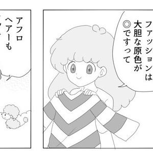 キキとララのわくわく12星座うらない?!(DL版)