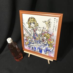 東方Project アリス・マーガトロイド 墨彩画 原画 (サイン色紙サイズ) 額縁付き