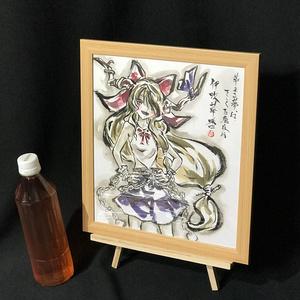 東方Project 伊吹萃香 墨彩画 原画 (サイン色紙サイズ) 額縁付き