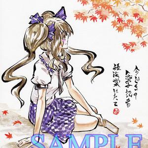 東方Project 姫海棠はたて 墨彩画 原画 (サイン色紙サイズ) 額縁付き