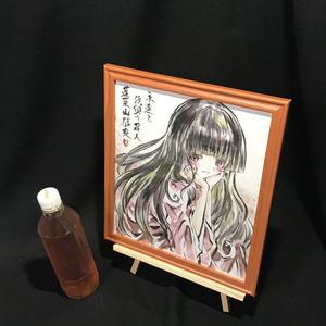 東方Project 蓬莱山輝夜 墨彩画 原画 (サイン色紙サイズ) 額縁付き