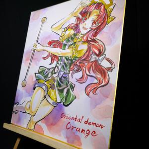 東方Project オレンジ 墨彩画 原画 (色紙サイズ) 額縁付き