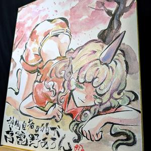 【元線画:カバヂ 制作:きたこ】東方Project 高麗野あうん 墨彩画 原画 (色紙サイズ) 額縁付き