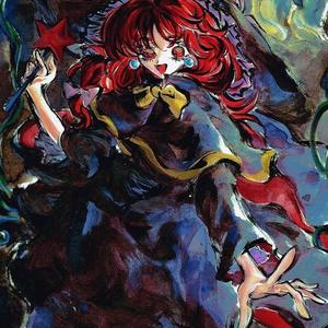 <9月18日新作>【制作:きたこ】東方Project 魔梨沙 墨彩画 原画 (A4サイズ) 額縁付き