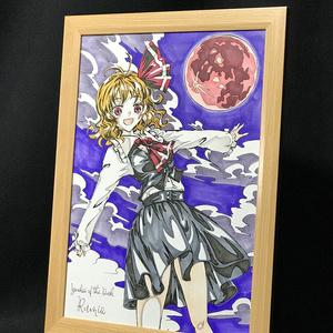 【簡易梱包版】東方Project ルーミア コピック画 複製原画 (A4サイズ) 額縁付き 送料込み