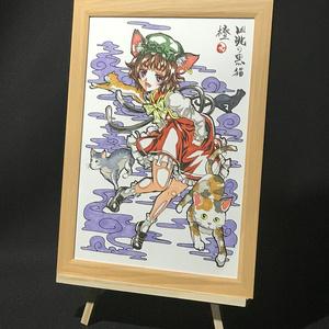 【通常梱包版】東方Project 橙 コピック画 複製原画 (A4サイズ) 額縁付き 送料込み