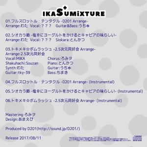 IKAS+U MiXTURE