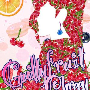 Guilty Fruit Cherry