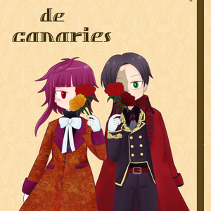 Theatre de canaries