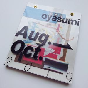 【画集】Aug.→Oct. 2019