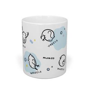 ミジンコ・スイムマグカップ
