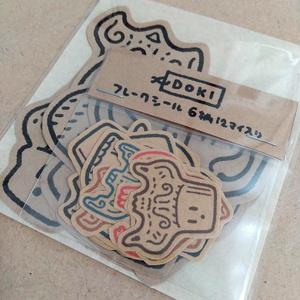 縄文式土器カード&シールセット