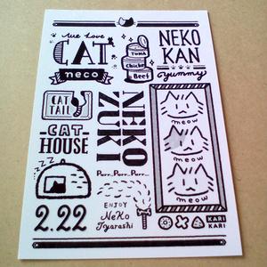 猫デザインポストカードとシールセット