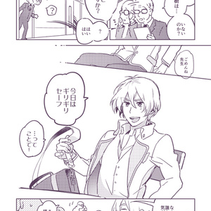 【あんしんBOOTHパック】オニキスバラッド