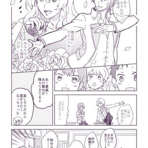 【通常配送】オニキスバラッド