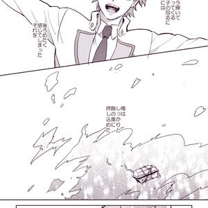 【あんしんBOOTHパック】アンダーザローズの花束【星鳳】
