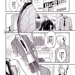 【あんしんBOOTHパック】星鳳オムニバスⅡ【星鳳】
