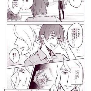 【通常配送】アンダーザローズの花束【星鳳】