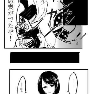 眼帯刀匠と真剣少女2