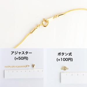 シンプルなチョーカーネックレス