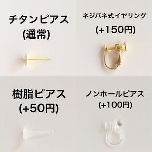 水引×雫パールピアス/イヤリング*黄色