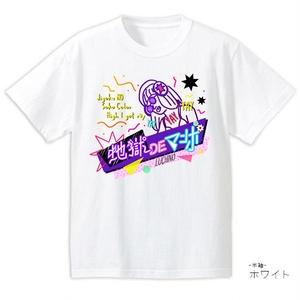 「地獄DEマンボ☆」グッズTシャツ