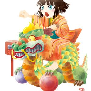若き龍騎士(ポストカードサイズ)