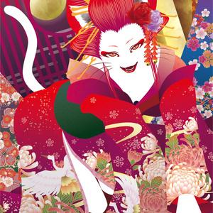 妓楼の妖(ポストカードサイズ)
