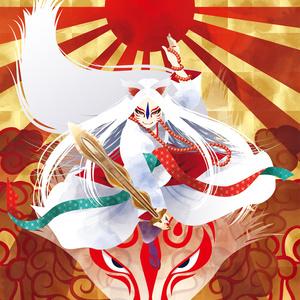 日輪狐(ポストカードサイズ)