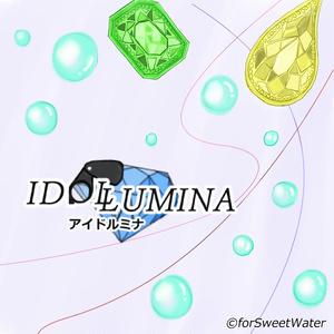 「IDOLUMINA」体験版