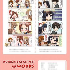 KURUMIYASAN(N's) RKGK WORKS