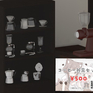 コーヒー器具セット