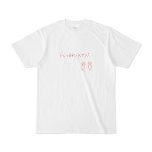 ゆるいべやTシャツ(白)
