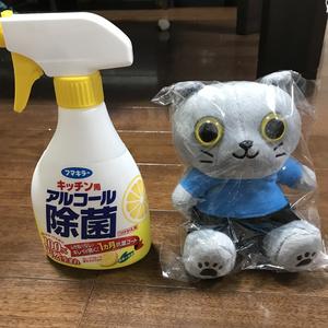 うつ甘拡散キャンペーン限定パック☆
