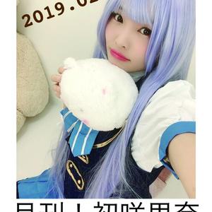 月刊初咲里奈2019年2月号