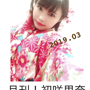 月刊初咲里奈2019年3月号