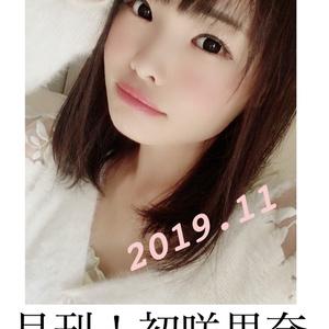 月刊初咲里奈11月号