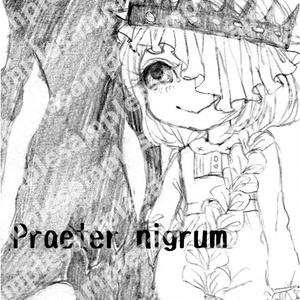 ラフ画イラストbook『Praeter nigrum』