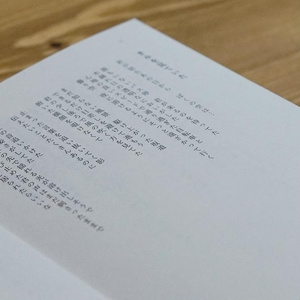 Evergreen【CD版】
