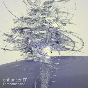enhancer EP