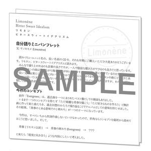 【サイン入り】Bitter Sweet Idealism【CD版・特別価格・特典付】