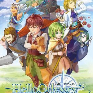 Hello Odyssey ~架空のRPGのサウンドトラック~