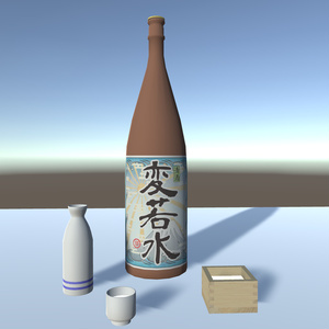 日本酒・酒器セット
