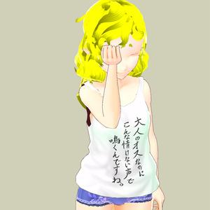 ノースリーブシャツ&筆文字VRoid(女性素体)用テクスチャ
